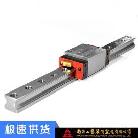 液压硫化机直线导轨 国产直线导轨生产厂家 定制导轨
