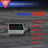 电磁铁厂家 优质电磁铁 电磁铁研发生产