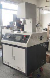 CREE-3305B滤料颗粒物过滤效率测试仪