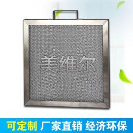 上海金属网过滤器 油雾粗效过滤网