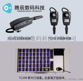 关于景区导览系统科音达无线导游讲解器的四个亮点