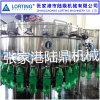 雪菲力盐汽水灌装机 全自动三合一盐汽水灌装生产线