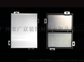 大量供货铝单板 门头装饰铝单板 铝蜂窝板