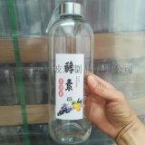 蓝莓汁瓶果汁瓶饮料瓶酵素瓶密封瓶草莓汁瓶