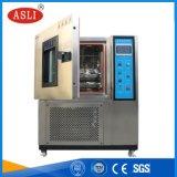 高低温试验箱生产厂家 可编程高低温试验箱现货供应
