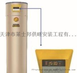 AO史密斯商用燃气热水炉热水锅炉BTL