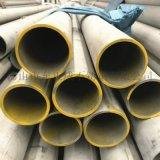 廣州310S不鏽鋼無縫管,310S不鏽鋼厚管