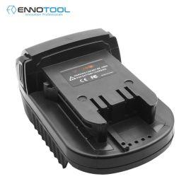 适用于米沃奇电动工具电池转换器MT20ML