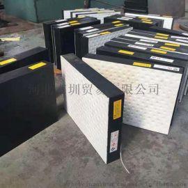 南圳 供应 板式橡胶支座
