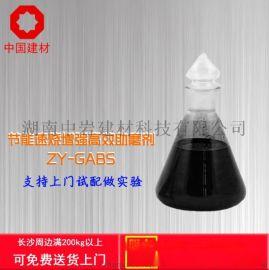 中巖牌水泥助磨劑緩凝型水泥高效助磨劑私人定製