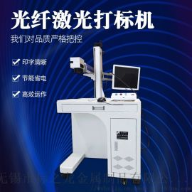 光纤打标机-金属制品打标机