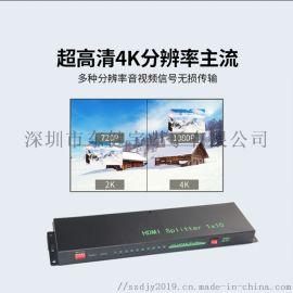 4K高清HDMI视频分配器