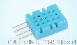 DHT11 温湿度模块 单总线温湿度传感器