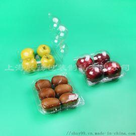 厂家定制水果吸塑包装盒、食品塑料包装