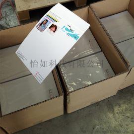 PVC层压打印料/PVC制卡证卡材料