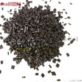 eva板材料铝塑板配重块压板再生塑料颗粒