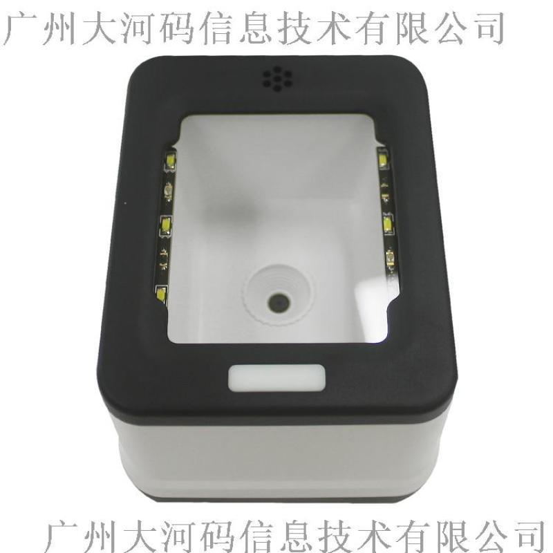 二维条码扫描盒子 高速  扫描
