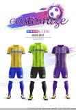 足球服套裝隊服定製兒童足球運動冬季訓練服