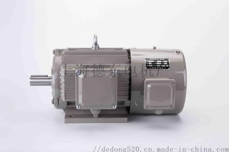 德東高效電機  YVF2-200L-4 30KW