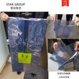 電子產品專用 立體遮罩風琴袋 運輸包裝