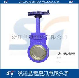世豪閥門PZL73H鏈盤刀閘閥 鏈條薄形閘閥