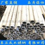 广东酸洗面大口径304不锈钢工业管219*6