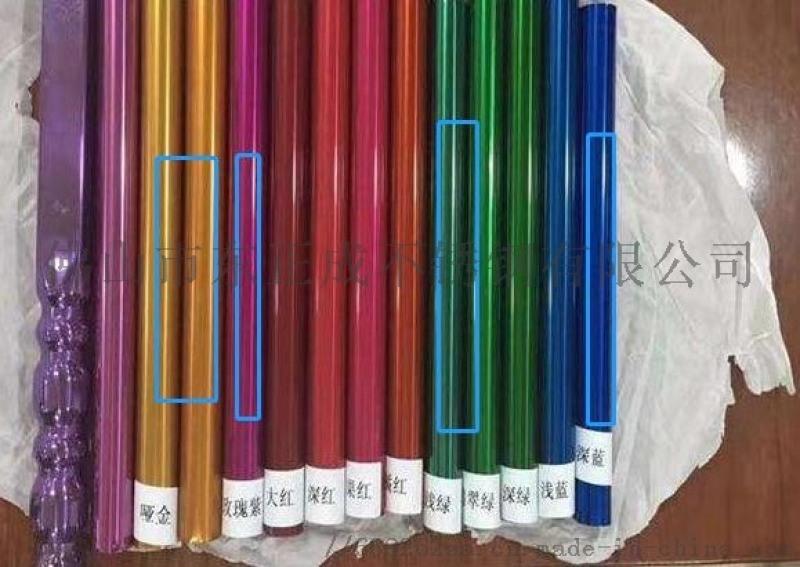 重庆不锈钢镀色管厂家,304不锈钢彩色管规格齐全