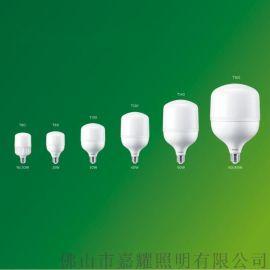 飞利浦恒亮型LED中低天棚灯泡全新上市