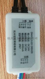 DMX512 LED 解码器