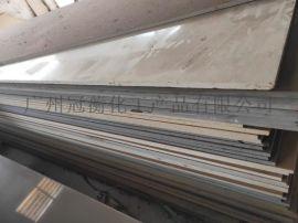 石英石台面板 工程板 广东厂家大量促销