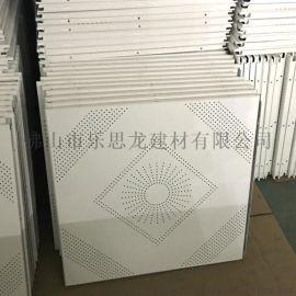 铝合金天花板 铝合金集成吊顶天花 铝天花扣板