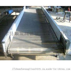 厂家批发各种规格不锈钢链板输送机
