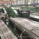10#精密钢管 精密钢管生产厂家 精密钢管制造