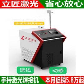 武汉/宜昌/黄石1000W手持激光焊接机 全国联保