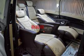 奔驰威霆商务车改装-商务车改装-威霆改装清单及费用