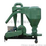 高效率吸粮机 高扬程气力吸粮机 Ljxy 电动粉煤
