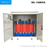 隔离变压器250KA 380V变220V三相变压器