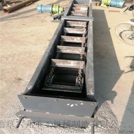 重型刮板机 fu链式输送机 Ljxy 矿粉链条式刮
