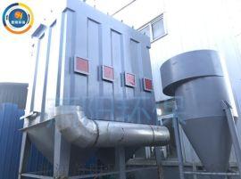 防爆除尘器,防爆工业橡胶粉尘除尘设备-萧阳环保