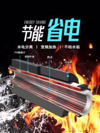 PTC陶瓷半导体电热管半导体电锅炉加热器