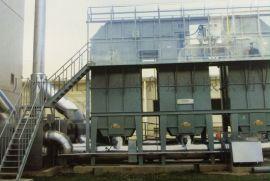 广州汇海环保科技H202005蓄热式热力氧化燃烧炉