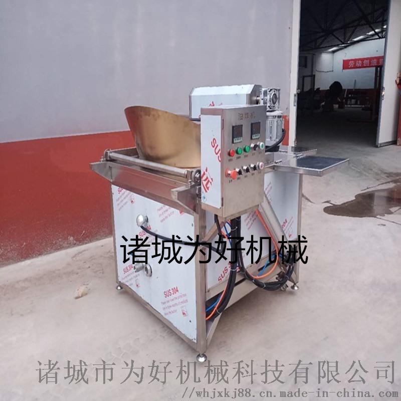 油炸机 气缸自动出料皮皮虾油炸机现货供应