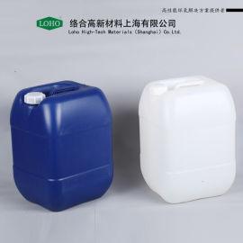 柔软型环氧树脂增韧型环氧树脂增粘环氧树脂