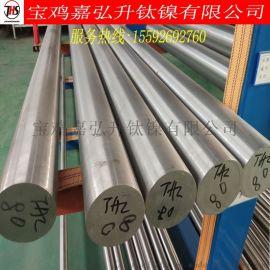 钛合金棒耐腐蚀TC4钛棒高强度
