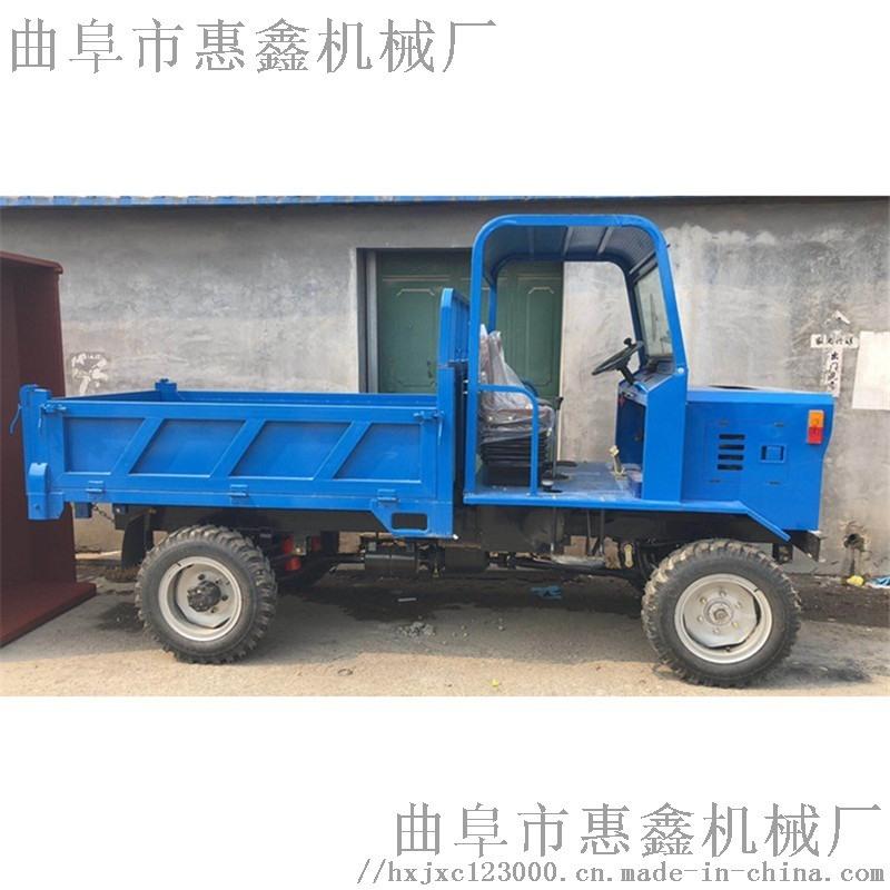 柴油四不像四轮拖拉机四驱农用拖拉机
