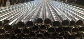 6*1 304不锈钢精轧无缝管温州现货供应