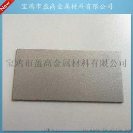 0.5㎜厚涂铂多孔钛烧结板、钛微孔电极板