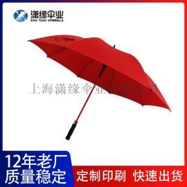 彩纤防风架自动高尔夫伞、彩色玻璃纤维高尔夫伞定制