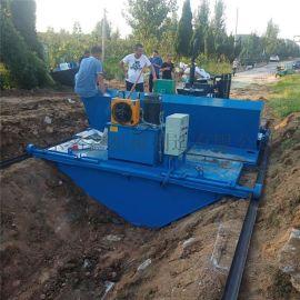 自走式U型渠成型机 现浇式水渠机 混凝土滑膜机