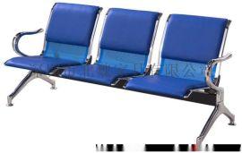 三人位不锈钢公共机场联排椅
